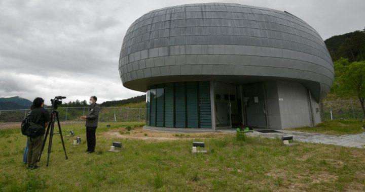 """En caso de suceso apocalíptico"""": Búnker antiexplosiones nucleares protege miles de semillas"""