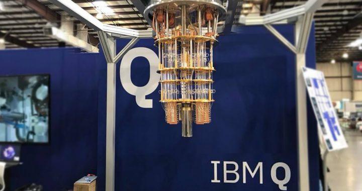 Alemania presenta su computadora cuántica instalada por IBM