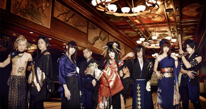 Wagakki Band: Un espectáculo en vivo fresco y auténticamente japonés
