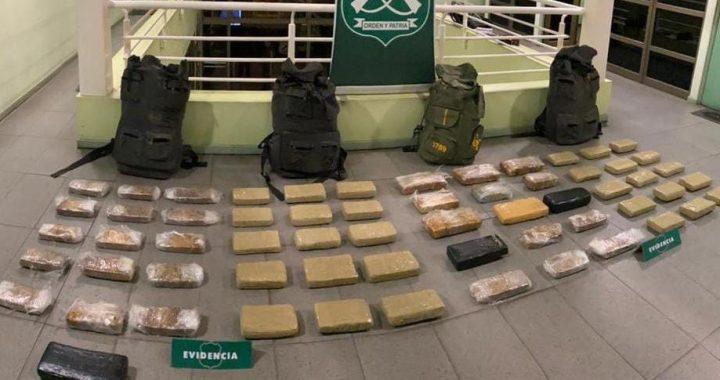 Fiscalía formaliza a 23 imputados por tráfico de casi 100 kilos de Pasta Base de Cocaína, 19 bolivianos quedaron en prisión preventiva